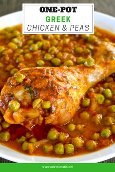One-Pot Greek Chicken & Peas recipe: Tender chicken cooked with peas in rich tomato sauce, this Greek traditional (but simple dish) will satisfy everybody.