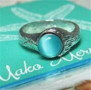 The mako mermaids moon ring. $50.00 on Amazon.com Very pretty. This is Sirana's moon ring.
