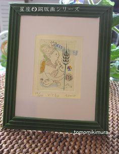 星座の銅版画シリーズ「Virgo」(乙女座) 8/23~9/22銅版画に手塗りで彩色をした作品です。限定20部ですエディションナンバーは見本と異なる場合があり...|ハンドメイド、手作り、手仕事品の通販・販売・購入ならCreema。
