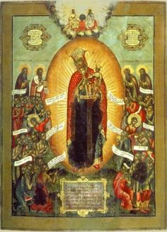 Икона Богородицы «ВСЕХ СКОРБЯЩИХ РАДОСТЬ» описание и молитвы к ней