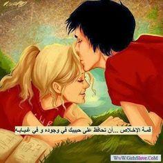 65f90d28951a021416513e6b8a07a3ee صور خلفيات حب   اروع صور حب  للعشاق   صور رومانسية غاية في العشق   love image