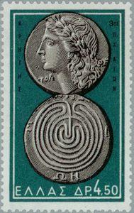 Apollo and Labyrinth, Crete, 3rd cent. B.C.