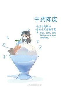 #wattpad #ngu-nhin Fanart được tổng hợp từ nhiều nguồn trên Weibo. Cr on pic Fl để xem :) Nếu dẫn link tác giả được thì mình sẽ dẫn :))