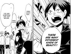 The reason Tsukki said that one time is unknown