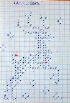 Cross Stitch Geometric, Cross Stitch Love, Cross Stitch Alphabet, Cross Stitch Animals, Cross Stitch Sampler Patterns, Hand Embroidery Patterns, Cross Stitch Designs, Baby Boy Knitting Patterns, Knitting Charts