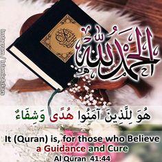 Islamic Dua, Quran Verses, Hadith, Roman, The Cure, English, Allah, Beautiful Flowers, Pretty Flowers