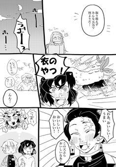 圧 (@dmwn010) さんの漫画   8作目   ツイコミ(仮) Manga, Twitter, Cards, Movie Posters, Manga Anime, Film Poster, Manga Comics, Maps, Playing Cards