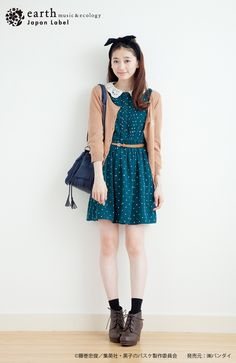 Japanese Casual Cute Fashion from Earth, Music & Ecology