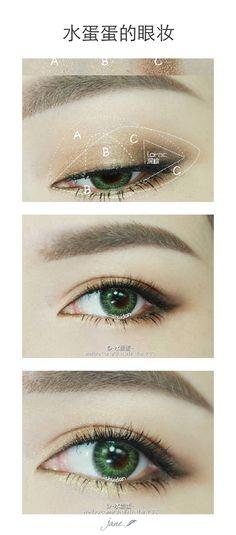 Sexy eye make up