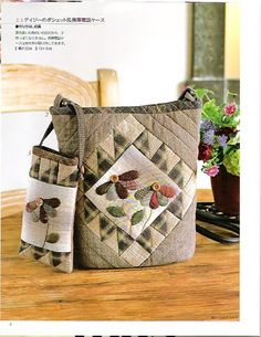 Daily Goods & Interior - 奕星 Crazy Patchwork, Patchwork Patterns, Patchwork Bags, Patchwork Designs, Quilted Tote Bags, Quilted Handbags, Reusable Tote Bags, Fabric Purses, Fabric Bags