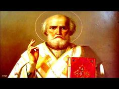 Чудесная Молитва Николаю Чудотворцу, изменяющая судьбу - YouTube