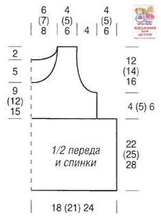 Выкройки для вязания платьев по размерам. Обсуждение на LiveInternet - Российский Сервис Онлайн-Дневников