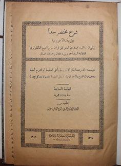 """Nahiv ilmine dair olan meşhur """"Metn-i Acrumiyye"""" kitabının Ahmed Zeyni Dahlan tarafından kısa, öz ve mübtediler için hazırlanmış bir şerh kitabı. Nüshayı almak için Damla Sahaf ile irtibata geçebilirsiniz. İrtibat için: damlasahaf@yandex.com"""