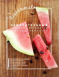 Food Posters by russian art director Kristina Razueva