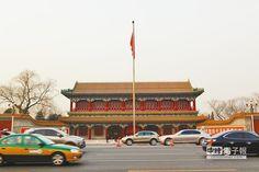 北京中南海正門「新華門」前面。(CFP)