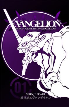 "Neon Genesis Evangelion Posters by Nortiker on Etsy I like the ""Shinji - Purple"" one a lot.. Matte"