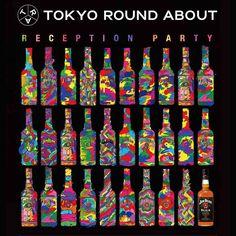 JIM BEAM BLACK飲み放題! ファンタジスタ歌磨呂、DORIANも出演する<TOKYO ROUND ABOUT>が始動!!