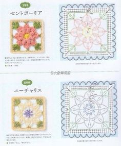 200 Design Flower Motif of Crochet by Couturier. Crochet Squares, Grannies Crochet, Crochet Motif Patterns, Crochet Blocks, Granny Square Crochet Pattern, Crochet Diagram, Crochet Chart, Crochet Doilies, Crochet Flowers