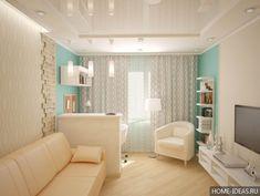Как расставить мебель в зале в хрущевке: фото