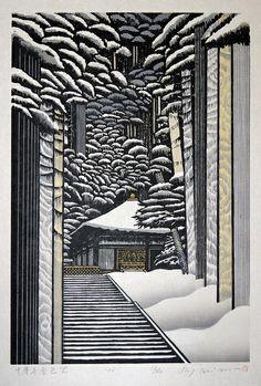 chusonji golden pagoda / ray morimura