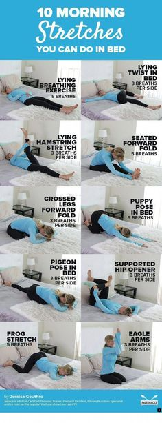 10 Energizing Yoga Stretches You Can Do In Bed In bed morning st. - 10 Energizing Yoga Stretches You Can Do In Bed In bed morning stretches - Fitness Workouts, Yoga Fitness, Pilates Workout Routine, Physical Fitness, Easy Fitness, Fitness Motivation, Fitness Classes, Pilates Yoga, Mental Health Articles