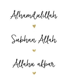 Alhamdulillah Subhan Allah Allahu Akbar 8 x 10 bedruckbar islamische Kunst Dua Kunstdruck Allah Wallpaper, Islamic Quotes Wallpaper, Islamic Love Quotes, Islamic Inspirational Quotes, Muslim Quotes, Allah Islam, Islam Muslim, Islam Quran, Alhamdulillah