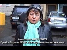 Витренко: Террор украинской власти против ПСПУ