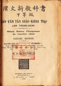 Hán Văn Tân Giáo Khoa Thư Lớp Trung Đẳng (NXB Nha Học Chính Đông Pháp 1929) - Nguyễn Hiệt Chi | Sách Việt Nam