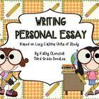 my personal goal essay