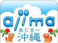 ナーベーラーンブシー   沖縄料理レシピ あじまぁ Okinawa Food, Japanese Food, Dishes, Recipe, Recipes, Menudo Recipe, Utensils, Recipies, Cutlery