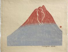 """Hasegawa, Tomisaburô (1910 - 2004) Yama (山) - Mountain Paper size: 62 x 48.8 cm. Artist's seal right, signed in pencil: """"T. Hasegawa"""" plus """"Tomisaburô"""" in Kanji. A single block was used, with two adjoining bands of colour. Saru Gallery - Japanese prints & paintings"""