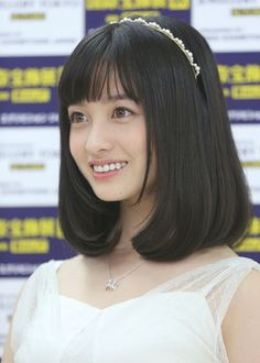 Loving her hair. Beautiful Asian Girls, Pretty Girls, Cute Girls, Beautiful Women, Japanese Beauty, Japanese Girl, Asian Beauty, Female Reference, Asian Woman