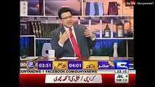 The Awesome World: Hasb e Haal With Punjab Police On Dunya News 28th ...