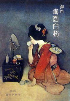 御園白粉 多田北烏 1926, Japan Misono face powder Tada Kitakarasu Misono osiroi, Tada Hokuu