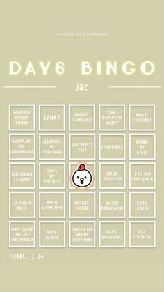 The second one, Jae's bingo🐣 Bingo Template, Templates, Park Jae Hyung, Jae Day6, Ig Story, Really Funny, Photo Cards, Photo Book, Boy Groups