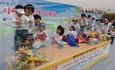 국제위러브유(새생명복지회) 새생명복지회, 제9회 가족걷기대회 통해 온 세계 어린이들에 꿈과 희망 전파