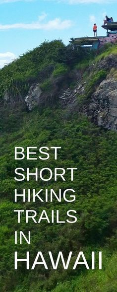 vacation: Best short hiking trails in Hawaii. Oahu hikes for vacation ideas and list of things to do on Oahu, part of perfect 3 day itinerary, 5 day, 7 day! Outdoor activities on a budget to save money on day trip adventure from Waikiki or Honolulu. Hawaii 50, Hawaii Honeymoon, Visit Hawaii, Hawaii Vacation, Hawaii Travel, Beach Trip, Honeymoon Tips, Honolulu Hawaii, Beach Travel