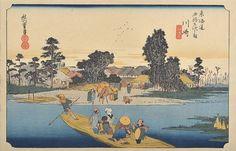 Utagawa Hiroshige (1797-1858)Kawasaki-juku, 2e station du tokaido, estampe en couleur, 24x37 cm