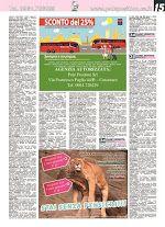 Pole Position 639 - edizione del 30 giugno  Per sfogliare la rivista on line, collegati al nostro portale www.poleposition.cz.it oppure:  clicca qui per scaricare il file del giornale in formato pdf http://www.poleposition.cz.it/GIORNALE_639_definitivo.pdf  clicca qui per il giornale in formato rivista https://issuu.com/pole_position/docs/giornale_639_definitivo