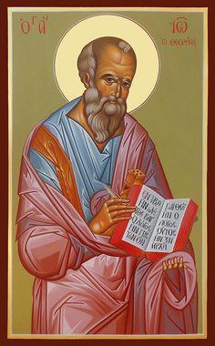 Ο Άγιος Απ. Ιωάννης ο Θεολόγος, Святой апостол Иоанн Богослов, The Holy Apostle John the Theologian