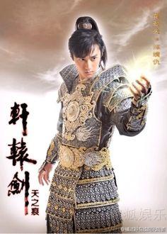 Xuanyuanjian 《轩辕剑-天之痕》 - Hu Ge, Liu Shi Shi, Jiang Jinful - Page 19