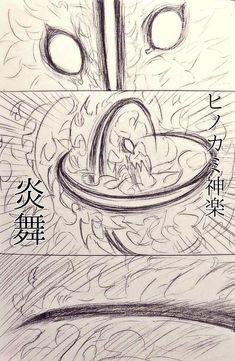 Đọc Truyện [Dịch Doujinshi] Kimetsu no yaiba - Chap - Chris - Wattpad - Wattpad Anime Angel, Anime Demon, Manga Anime, Anime Crossover, Slayer Anime, Doujinshi, Animation, Fan Art, Wattpad