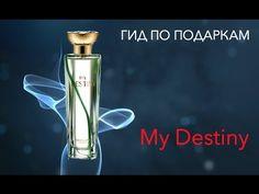 My Destiny - подарок для нее