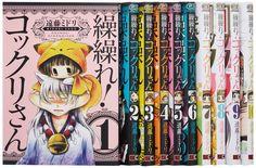 Gugure! Kokkuri-san 1-10 Comic set Midori Endo Anime Japanese Manga Book Japan <3