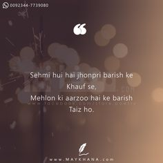 Poet Quotes, Quotes From Novels, Quotes To Live By, Life Quotes, Urdu Quotes, Qoutes, Sufi Poetry, Love Poetry Urdu, Iqbal Poetry