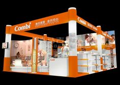 combi Shanghai, China,English Booth Design,Combi Corporation Exhibition Hall Planning【Demage English Exhibition Company】