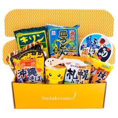 Eat like you're in Japan with Umai Crate, your monthly supply of rare &amp…