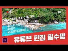 ★CinematicIntro,Rec,OldVidoe,RecPhone,Subscribe Like,MOGRT5set★프리미어프인트로소스5종무료소스유튜브초보필수템 - YouTube Adobe Premiere Pro
