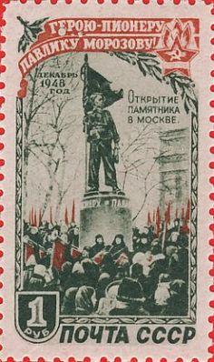 CCP 1948