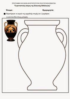 οι αθλοι του ηρακλη ζωγραφιες - Αναζήτηση Google Art History Lessons, Art Lessons, Teaching History, Teaching Art, Ancient Art, Ancient History, Greek Pottery, Greek Language, Greek History
